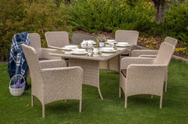 Мебель садовая светлый комплект Элис