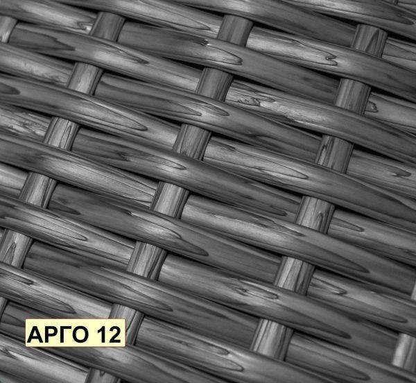 серое плетение на подвесном кресле Арго 12