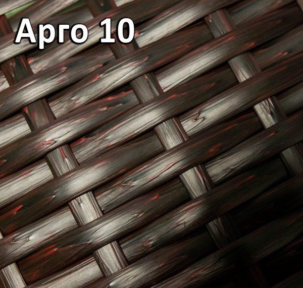 Ротанг Арго 10
